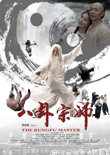 film china kung fu 2012 best chinese kung fu movies china movies hong