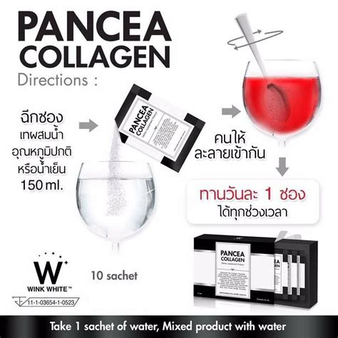 Sachet S3 Gluco Glutation Collagen 1 pancea collagen thailand best selling products shopping worldwide shipping
