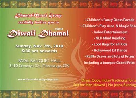Invitation Letter Diwali Celebrations 2010 Diwali Invite6x4 365greetings