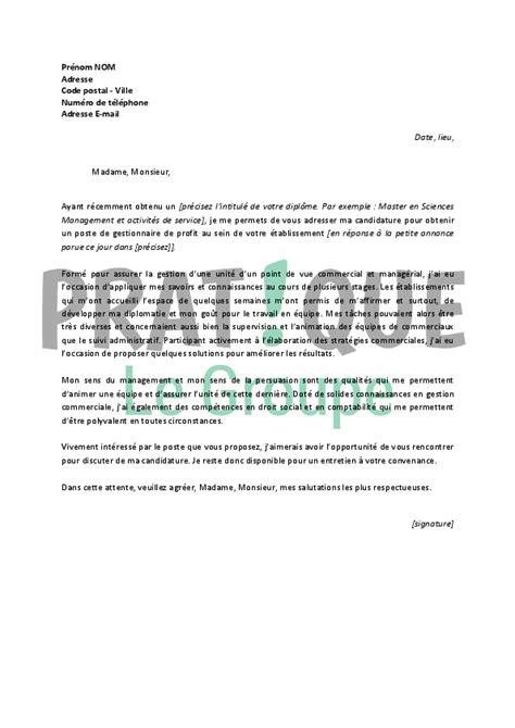 Exemple De Lettre De Motivation Pour Emploi Centre D Appel Application Letter Sle June 2016