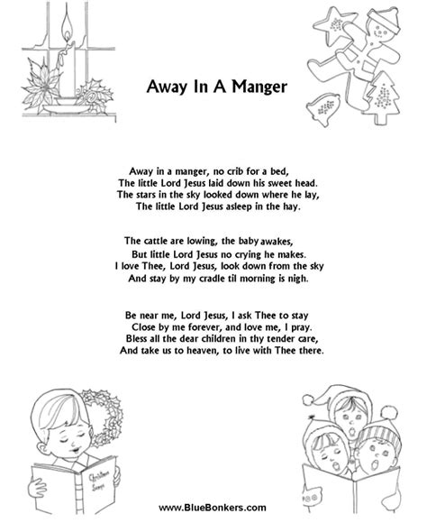 printable lyrics for away in a manger bluebonkers away in a manger free printable christmas
