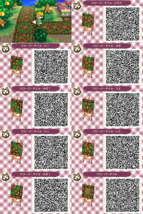 Brick Pattern New Leaf | intricate ground pattern qr codes for new leaf
