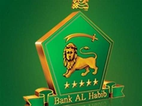Bank Al Habib Letterhead pacra bank al habib maintains credit ratings the express tribune