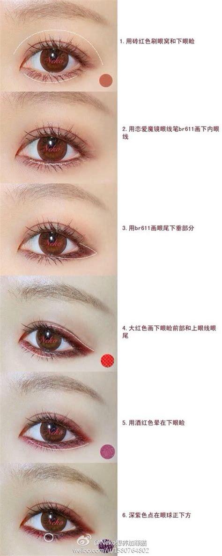1000 ideas about peach eyeshadow on pinterest eyeshadow 1000 ideas about red eyeliner on pinterest eyeliner