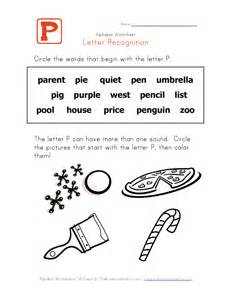 pin find the letter q five little ducks worksheets