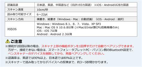 dropbox ocr スマートフォン名刺管理リーダー ocr機能 icloud dropbox対応 pc管理ソフト付属 yt