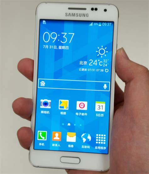 white samsung galaxy alpha emerges in leaked photos