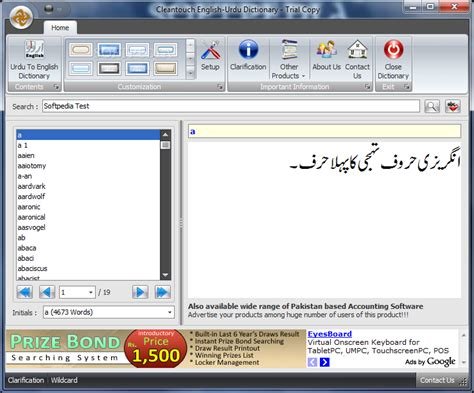 bengali to english dictionary free download full version for pc звіт виробничої практики home