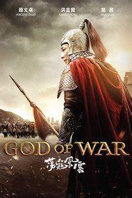 nonton film god of war online nonton film bioskop online streaming movie subtitle