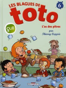 Les Blagues De Toto Tome 2 La Rentr 233 E Des Classes