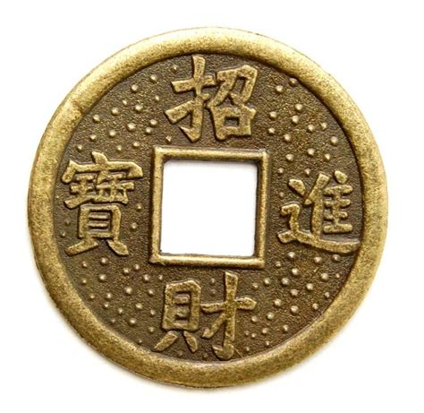 feng shui coins brass double dragon fortune coin 20 lot feng shui i ching