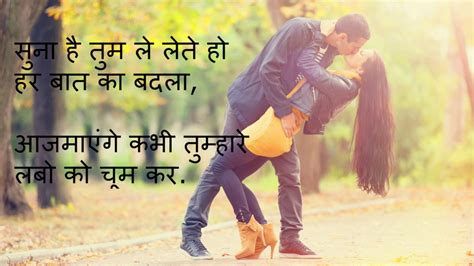 wallpaper whatsapp romantic sad love status for whatsapp whatsapp status facebook