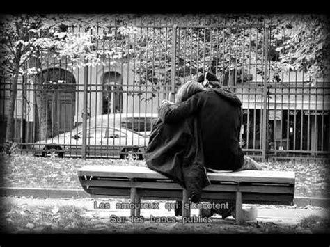 """""""Les amoureux des bancs publics"""" (avec paroles)   Georges"""