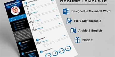 Best Resume Fonts Microsoft Word by 17 Microsoft Word Resume Templates You Can Download Free