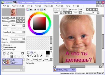 paint tool sai rus easy paint tool sai 1 0 1 rus portable 7 ноября 2009 soft