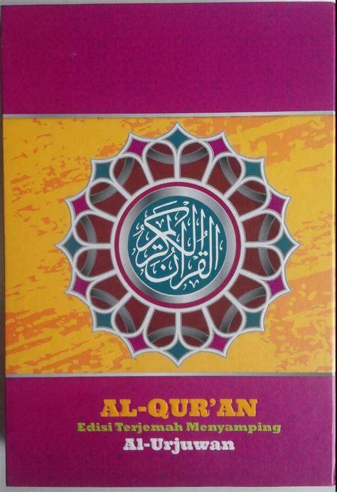 Promo B6 Al Quran Al Fatih Al Fatih Ukuran B6 Terjemah Tafsir al qur an edisi terjemah menying al urjuwan b5