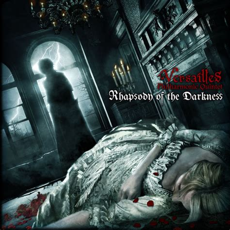 Cd Versailles Jupiter Philia Limited Edition visual kei versailles philharmonic quintet