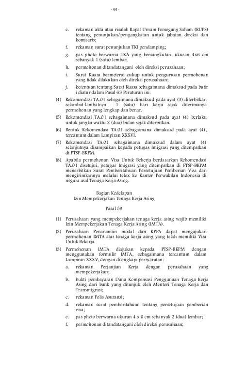 peraturan kepala bkpm no 12 tahun 2009 tentang pedoman dan tata cara