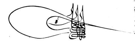 Buku Muhammad Al Fatih Sang Penakluk 1453 Segel muhammad al fatih 1453