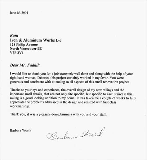Thank You Letter For Done Best Photos Of Great Employee Recognition Letter Employee Letter Employee