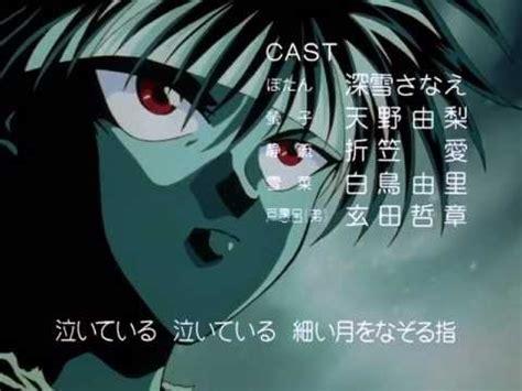 yu yu hakusho ending yu yu hakusho ending 2 yu yu hakusho