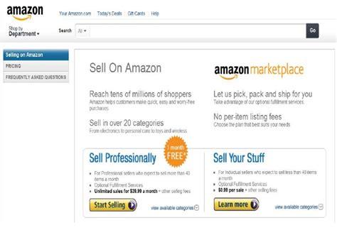 e sale 2015 on amazon com marketplace sellerratings amazon marketplace