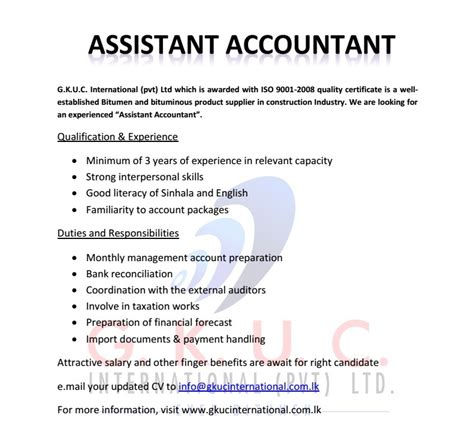 assistant accountant vacancy in sri lanka