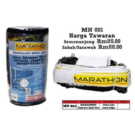 Net Takraw mn 801 marathon takraw net