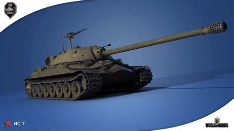 wallpaper wot tanks is 7 3d graphics