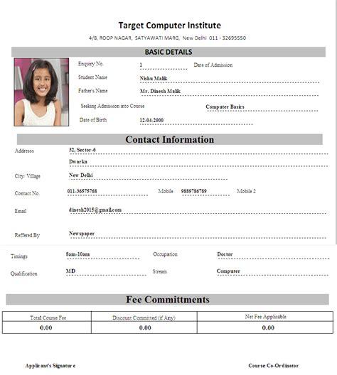 student enquiry form template dnyanada focus plus