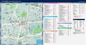 station map hong kong kowloon mtr station maps 2012 2013 printable