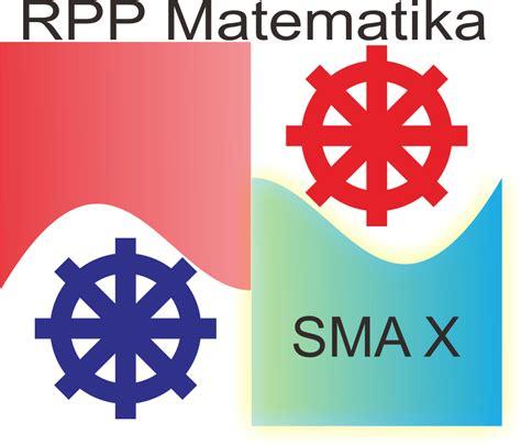 Perangkat Cd Rpp Fisika Smk Kelas 10 Kurikulum 2013 Revisi rpp matematika sma smk kelas x kurikulum 2013 jape maste