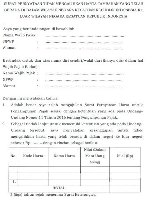 format surat keterangan yatim piatu mengenal formulir formulir pengunan pajak forum pajak