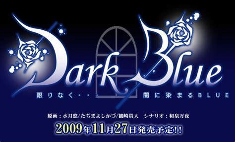 lilim darkness wedding blue 091127 lilim darkness blue 中文介绍区 yuki 飛雪之城