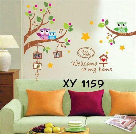 Wallsticker 60x90 Wallstiker Transparan Cc6965 Owl Frame jual wall sticker uk 60x90 frame owl dina