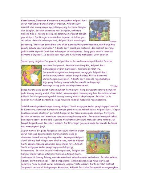 Kumpulan Dongeng kumpulan dongeng anak