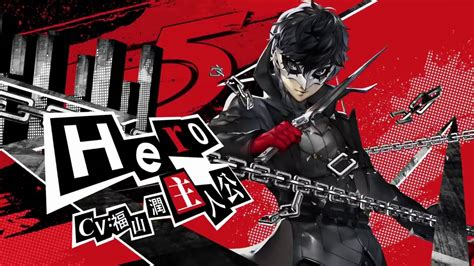 Sony Ps4 Persona 5 persona 5 commercial playstation sony ps3 ps4 cm tvcm jpn