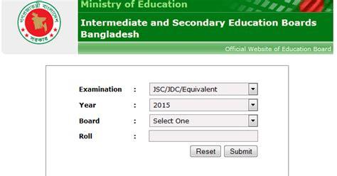 bangladesh porisonkhan buro result 2016 ssc result 2016 bd published educationboardresults gov