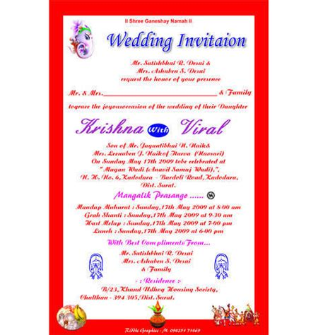 hotel opening invitation card wordings infoinvitation co
