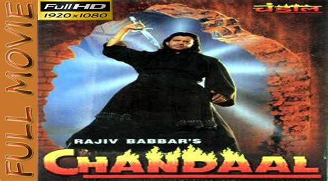 watch l assedio 1998 full hd movie official trailer chandaal 1998 full hd movie mithun chakraborty free download and watch hdvidz in