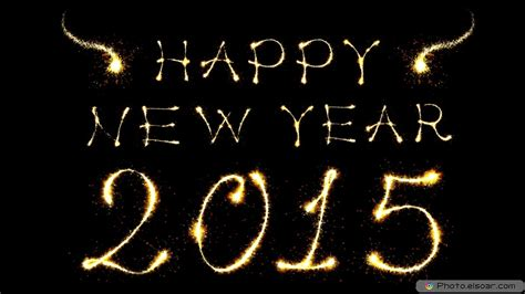 top 35 happy new year images backgrounds greeting cards