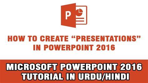 powerpoint tutorial in hindi microsoft powerpoint 2016 tutorials in urdu hindi how