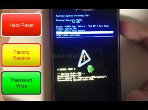 reset samsung vibrant how to hard reset factory restore password wipe the