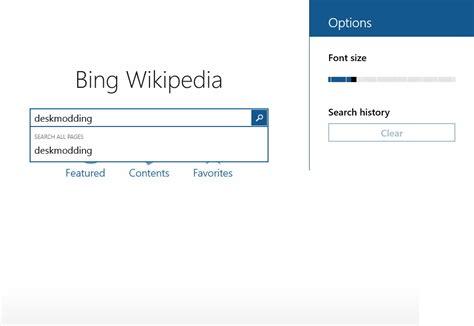 bing web browser for windows windows 8 1 app bing wikipedia browser deskmodder de
