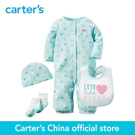 s 4pcs baby children babysoft take me home set