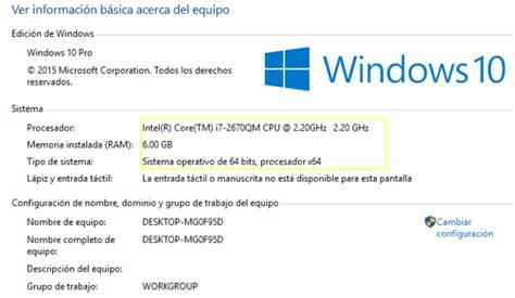 imagenes muestra windows 10 c 243 mo saber las caracter 237 sticas o propiedades de mi pc