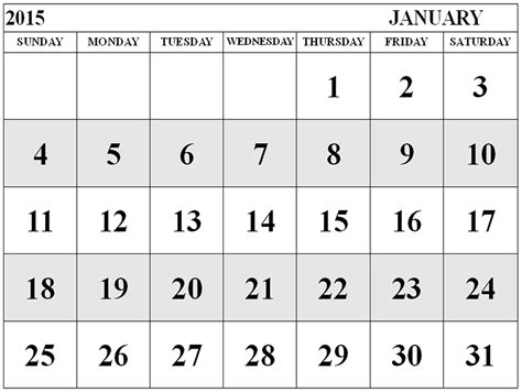 Calendar 2015 January With Holidays Mobile Price In Pakistan And Education Update News