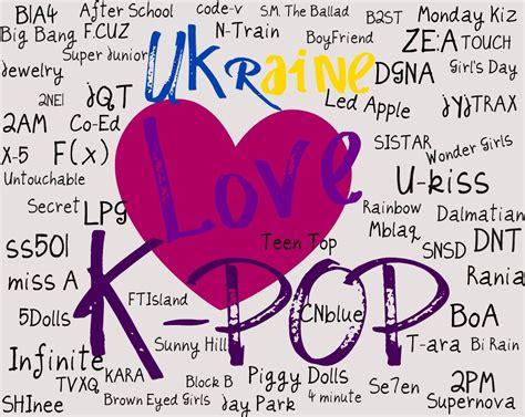 imagenes de i love kpop fotos de bandas k pop para coleccionar mil recursos