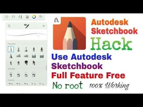 sketchbook hack apk autodeck sketchbook mod apk