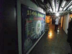 The 5th Floor by Australian Tourist Reveals Inside Korea Daily